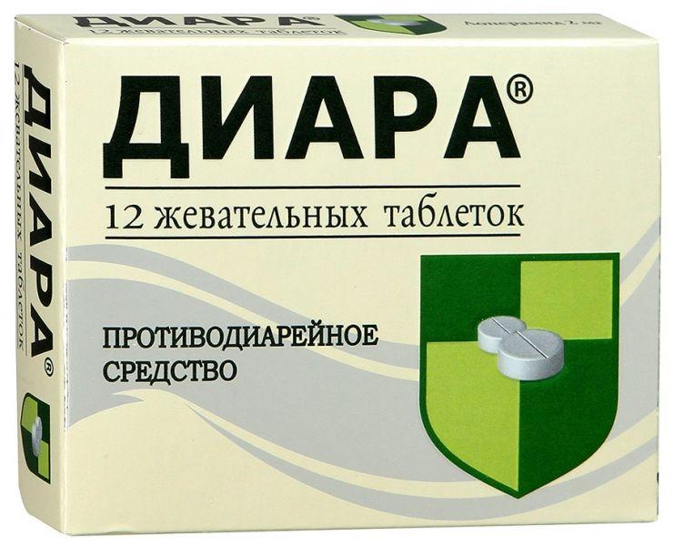 Диара табл. жев. 2 мг 12 лоперамид, цены, где купить в Чите - поиск лекарств и наличие в аптеках Читы
