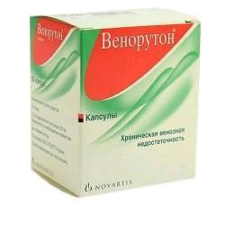 Венорутон, капс. 300 мг №50