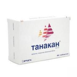 Танакан, табл. п/о 40 мг №30