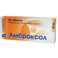 Амброксол, сироп 15 мг/5 мл 100 мл №1