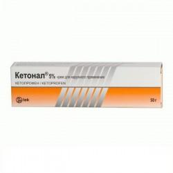 Кетонал, крем д/наружн. прим. 5% 30 г №1