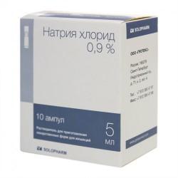 Натрия хлорид, р-ль д/приг. лек. форм д/ин. 0.9% 5 мл №10 ампулы
