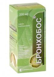 Бронхобос, сироп 250 мг 5 мл 200 мл №1