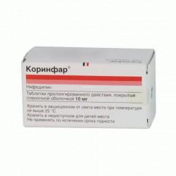 Коринфар, табл. пролонг. п/о пленочной 10 мг №50