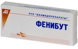 Фенибут, табл. 250 мг №10