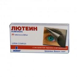 Лютеин форте, капс. 500 мг №30
