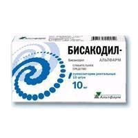 Бисакодил-Альтфарм, супп. рект. 10 мг №10