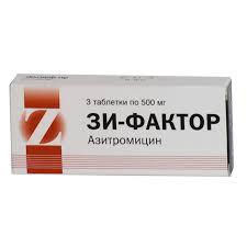 Зи-фактор, табл. п/о 500 мг №3